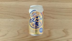 Gluten-free candidate beers in Japan! The third beer for ...